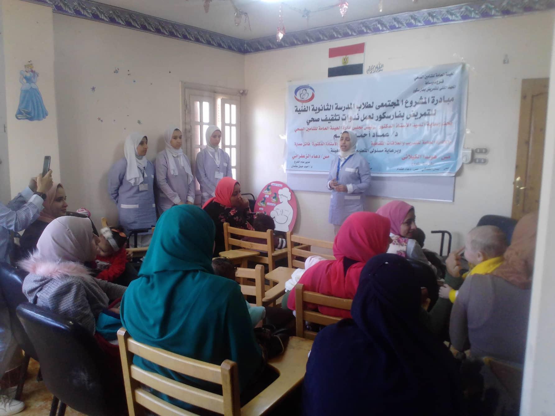 """مبادرة """"لتمريض دمياط: لنشر الوعى الصحى بين الطالبات"""