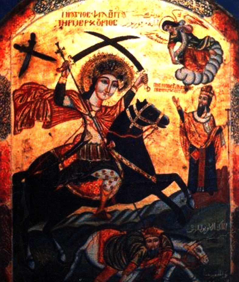 الشهيد مرقوريوس حامل السيفين