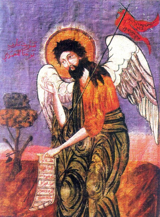 الملاك الذي يهئ الطريق أمام وجه المسيح