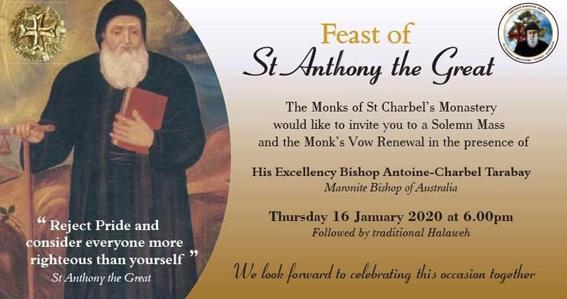 الكنيسة المارونية فى استراليا تحتفل بعيد القديس أنطونيوس الكبير بدير القديس شربل