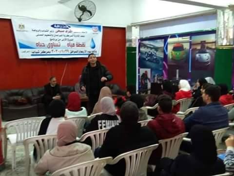 الإعلام المائي يوعي شباب الحرفيين ببورسعيد حول ندرة ومحدودية موارد مصر المائية
