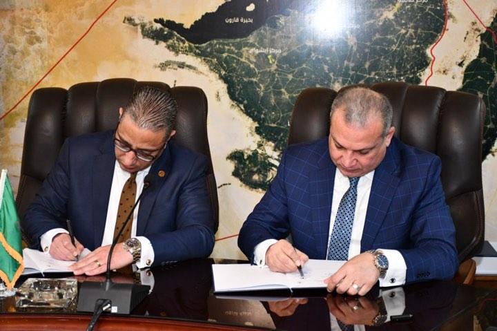 """توقيع بروتوكول تعاون لتطوير 6 مناطق عشوائية بـ""""الفيوم"""""""