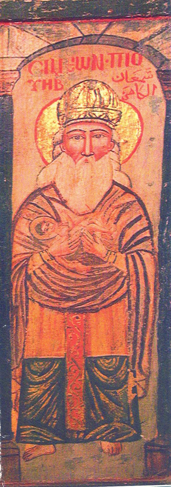الكاهن الشيخ الذي حمل المسيح الطفل علي ذراعيه
