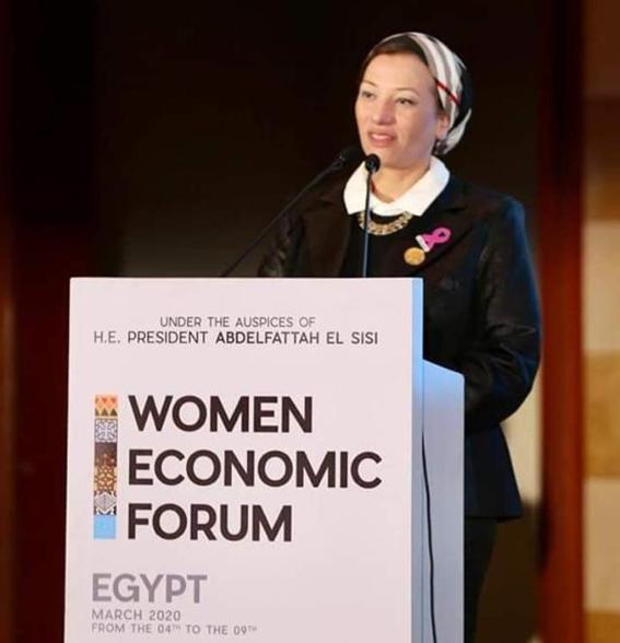 """خلال المنتدى الاقتصادى العالمى للمرأة .. """" فؤاد """" : دعم القيادة السياسية للمرأة فى كافة المجالات سر تمكينها واستمرار نجاحها"""