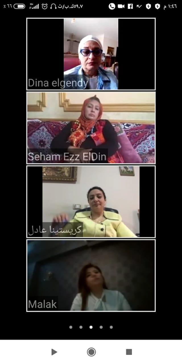 لجنة المشاركة السياسية بالقومي للمرأة تناقش خطة عملها خلال أزمة فيروس كورونا المستجد