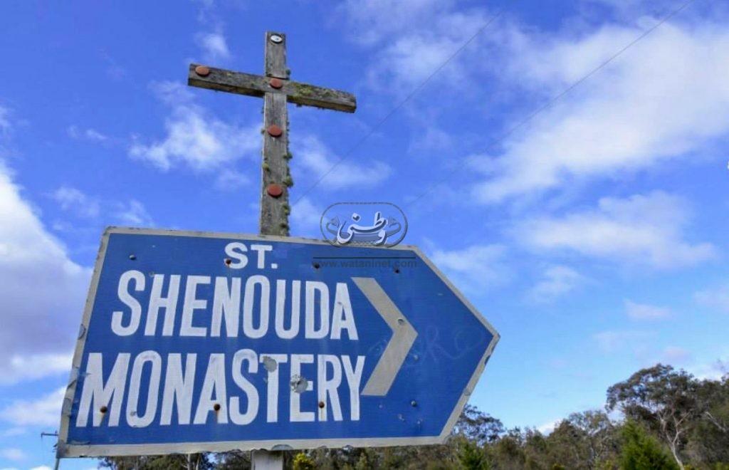 ST. Shenouda Monastery22