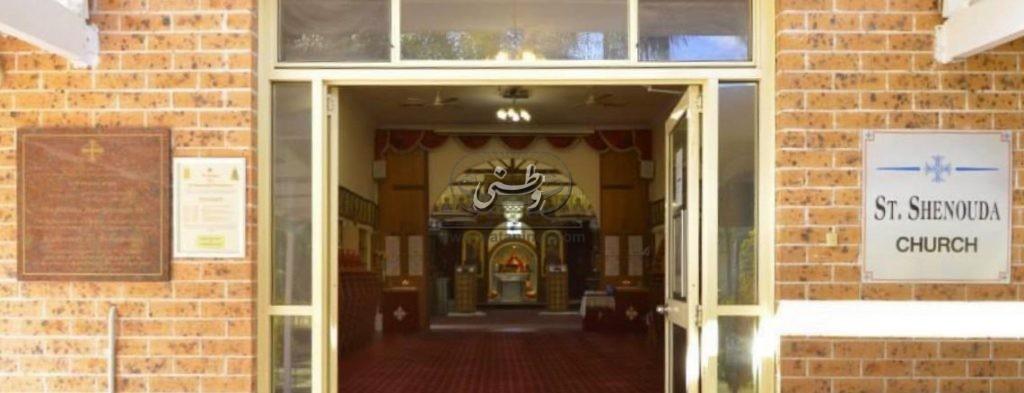 ST. Shenouda Monastery, Australia5