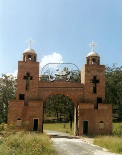 ST. Shenouda Monastery, Australia6
